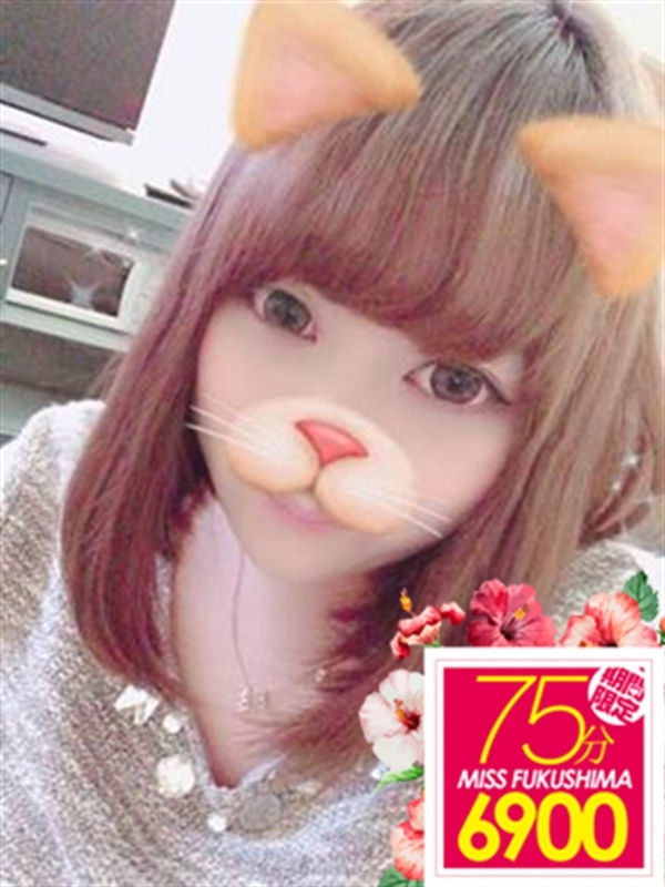 クミ(23)